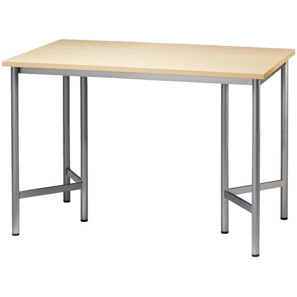 【法人限定】 会議テーブル 幅1500×奥行750×高さ1000mm VSL-1575 ハイテーブル テーブル 会議用テーブル ミーティングテーブル 高級テーブル 立ち会議 ミーティング用テーブル 会議用机 会議机 会議室 NISHIKI ニシキ工業