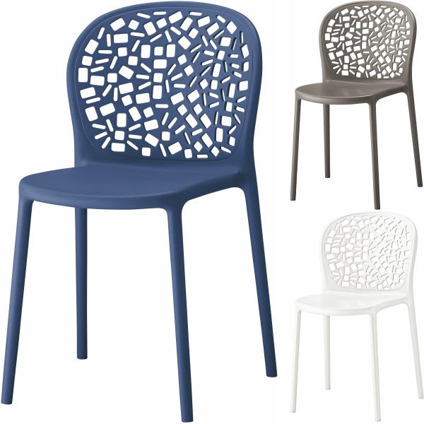 【法人様限定】 アテナ [QUON] 1脚 チェア スタッキングチェア 椅子 イス デザインチェア 人間工学 インテリア アウトドア 屋外可能 アウトドアチェア インテリアチェア デザイナーズチェア インポート アルキリボルトデザイン ARCHIRIVOLTODESIGN