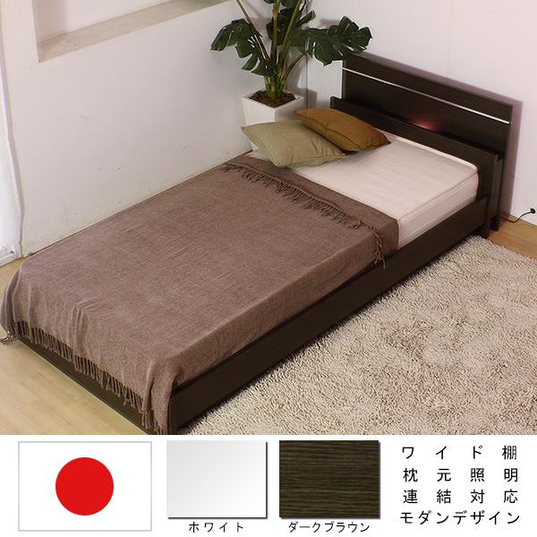 棚 照明付ラインデザインベッド セミダブル 二つ折りボンネルコイルスプリングマットレス付 マット付 ライト SD ブラウン ホワイト ダークブラウン ベット マットレスセット Brown white DarkBrown 茶 白 BR WH DBR セミダブルサイズ bed 寝台