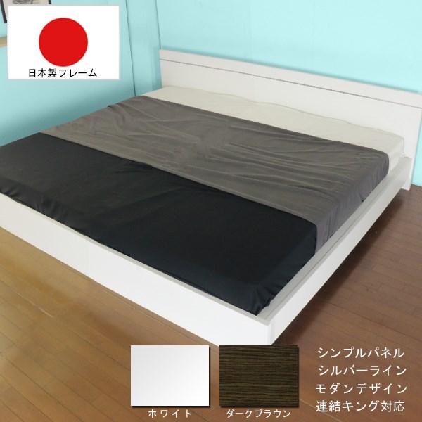 パネル型ラインデザインベッド ワイドキング260 二つ折りボンネルコイルスプリングマットレス付 マット付 ブラウン ホワイト ダークブラウン ベット マットレスセット WK260 Brown white DarkBrown 茶 白 BR WH DBR bed 寝台