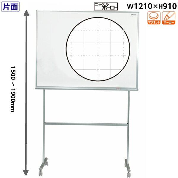 【送料無料】[片面][暗線入][脚付] ホワイトボード 幅1210mm 高1900~1500mm ホーロー 高さ調節 [UDF34] [馬印] ミーティングボード ニッケルホーロー 上下昇降 ストローク  オフィス家具 白板 【smtb-tk】