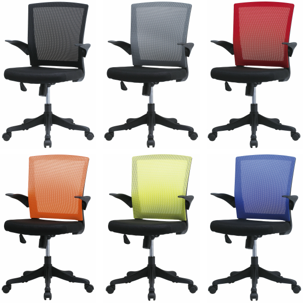 6色 肘付きコンパクトサイズのメッシュチェア 快適な座り心地 パソコンチェア 送料無料 オフィスチェア 可動肘付き メッシュチェア GD-564 デスクチェア 事務椅子 オフィスチェアー メッシュ オフィス家具 チェア いす 肘掛け PCチェア チェアー キャスター 椅子 OAチェア 肘 ロッキング smtb-k 男女兼用 直営店 イス