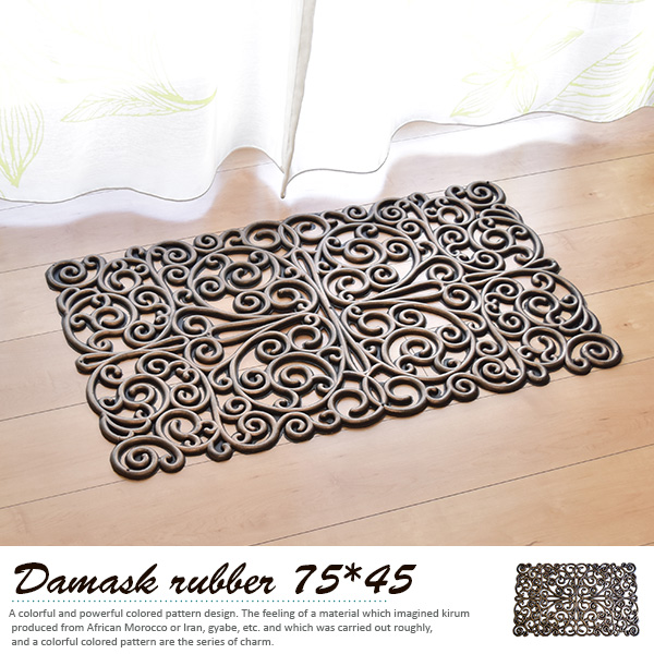 Washable bronze door mat outdoor rubber mat 45 x 75 cm door mat door mat Nordic rubber Matt door Matt outdoor rubber antique outdoor rubber decorative ...  sc 1 st  Rakuten & soraciel | Rakuten Global Market: Washable bronze door mat outdoor ...