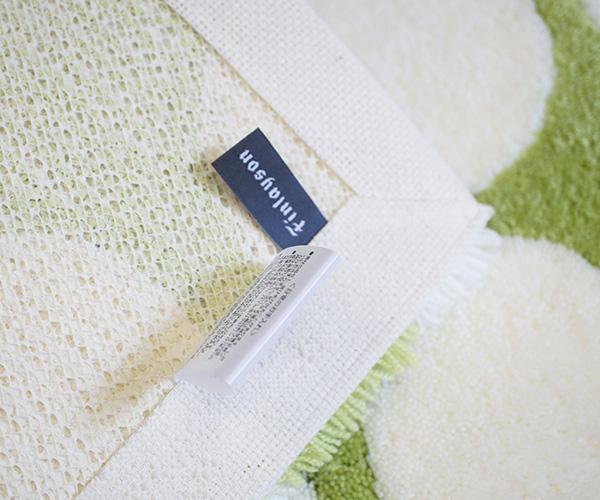 Entrance mats washable 45 cm x 70 cm Finlayson pop green door mat room in washing machine wash OK Nordic General pop non-slip processing Aswan mat rug made ... & soraciel | Rakuten Global Market: Entrance mats washable 45 cm x ...