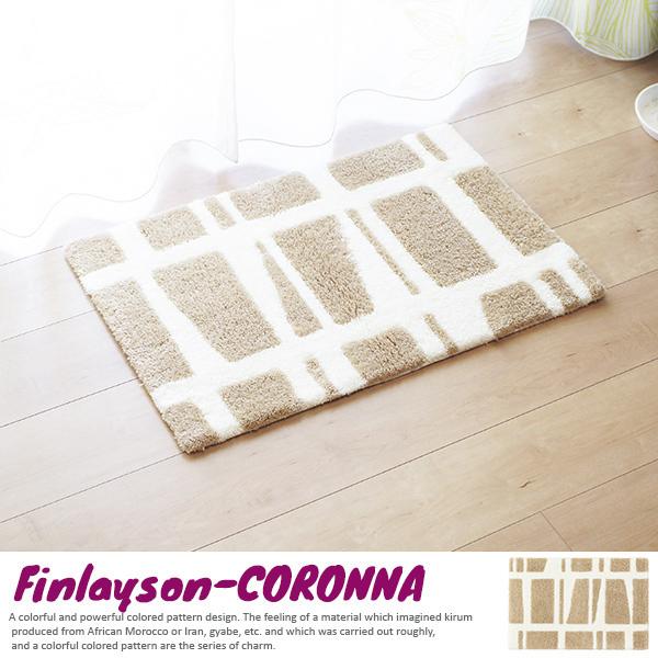 Door mat Finlayson CORONNA beige 45 cm x 70 cm (northern entrance mat) (gift wrapping available)  sc 1 st  Rakuten & soraciel | Rakuten Global Market: Door mat Finlayson CORONNA beige ...