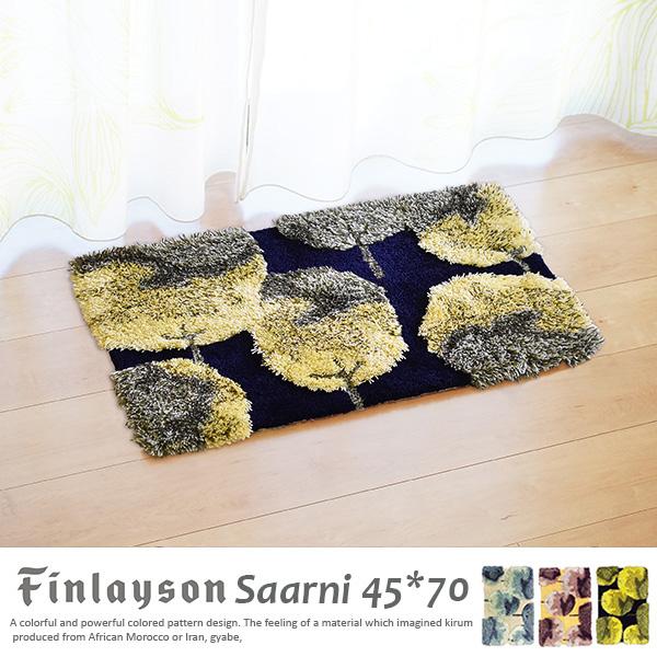 Door mat zarni 45 x 70 cm SAARNI Finlayson (gift wrapping available) & soraciel | Rakuten Global Market: Door mat zarni 45 x 70 cm SAARNI ...