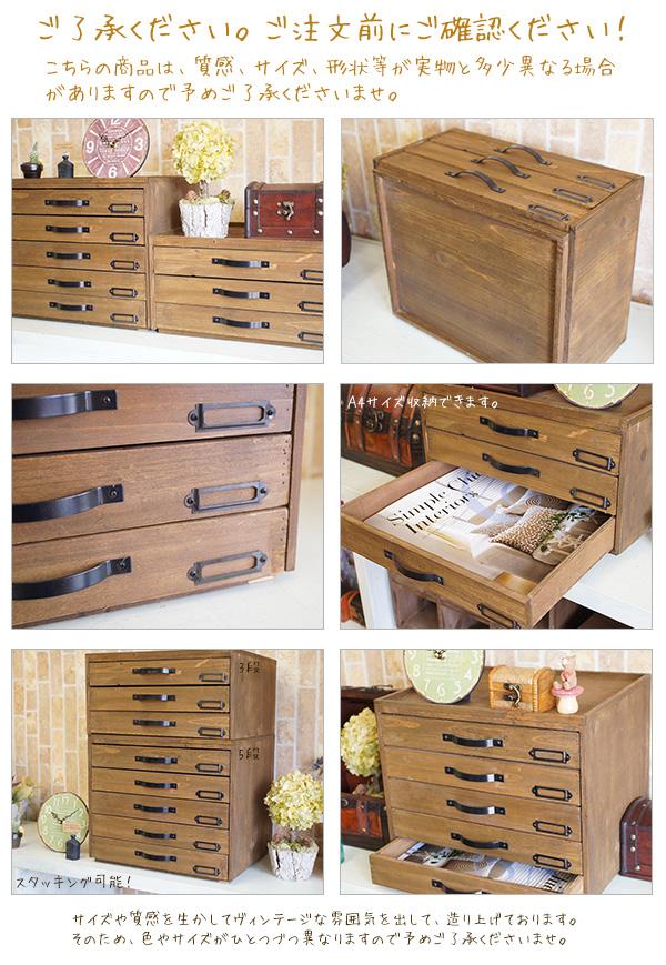 Accessory Storage Drawer Cabinets Wood 5 Brown Ccr106 Desk Cabinet Five Nordic Glove Compartment Mini