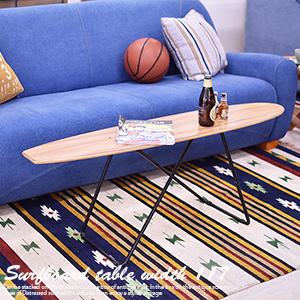 センターテーブル スケートボードテーブル  【SF-200】 幅117cm (ナチュラル・ブラック)サイドテーブル 木製 【ソファサイドテーブル】木製テーブル