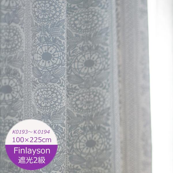 フィンレイソン 遮光カーテン タイミ 巾100×丈225cm(1枚入)K0193・K0194 花柄 モダン レトロ モダン 遮光2級 子供部屋 一人暮らし カーテン ウォッシャブル カーテン 北欧 遮光