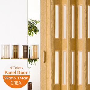 送料無料 サンプル無料 お部屋の間仕切りや目隠しに最適 お買い得規格サイズのパネルドアですっきり 窓つき 簡単リフォーム 節電対策 パネルドア クレア 規格サイズ 幅99cm×高さ174cm 木目調 アコーディオンカーテン 4色 結婚祝い ダーク ドア ライトブラウン 木目調4色 アコーディオンドア フルネス パーテーション ナチュラル 好評受付中 規格品 ホワイト