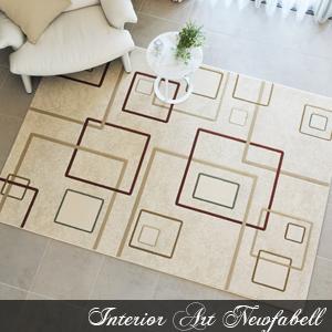 ラグマット ニューファベル2 240×340cm 北欧 ホットカーペット、床暖房対応 家族 総柄 ロマンチック ベルギー製