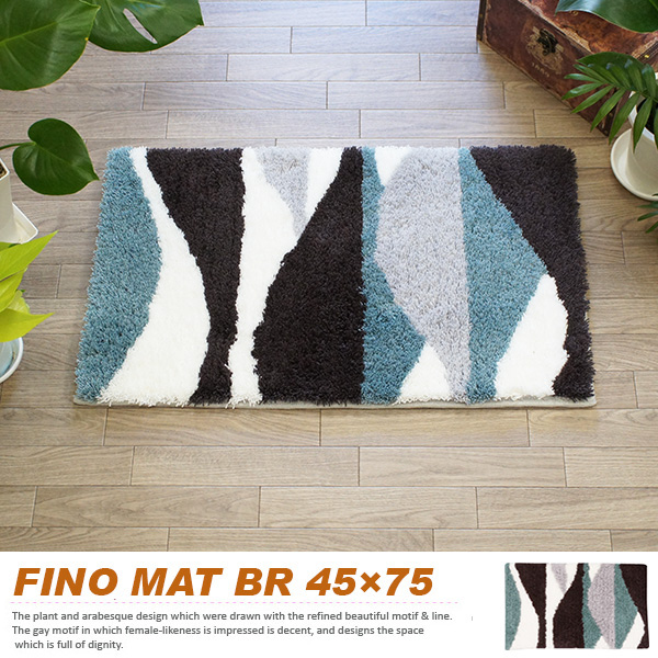 Washable Fino Brown Prevel Doormat Doormat 45 X 75 Cm Washing / Entrance  Matt Nordic / Door Mat Indoor / Door Mat Shop In Fashionable / Entrance Mat  Indoors ...