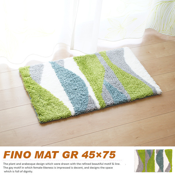 Washable Fino green prevel / doormat doormat 45 x 75 cm washing machine / door mat Nordic / door mat indoor / door mat room in Nordic  sc 1 st  Rakuten & soraciel | Rakuten Global Market: Washable Fino green prevel ...
