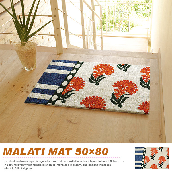 Suminoe washable multi mat Suminoe / door mat Nordic / door mat indoor / door mat room in Nordic / door mat door mat 50 x 80 cm  sc 1 st  Rakuten & soraciel | Rakuten Global Market: Suminoe washable multi mat Suminoe ...