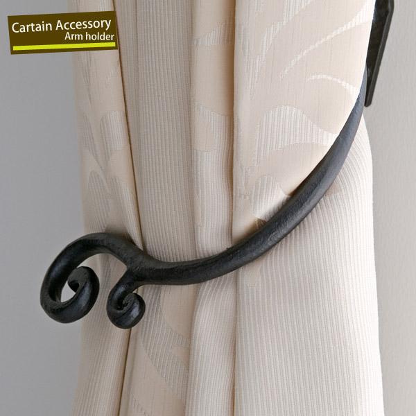 カーテンホルダー アームホルダーD (1個)  2色(ブラック・ラスティブラウン) TOSO(トーソー) 北欧テキスタイル 北欧柄 エレガント アイアン クラシック ふさかけ