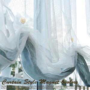 カーテンスタイルを飾るスタイルマグネット 窓まわりのディスプレイを楽しんで スタイルマグネットC カーテン タッセル 1本 海外限定 6色 ホワイト グリーン トーソー パール イエロー シルバー ブラウン おすすめ