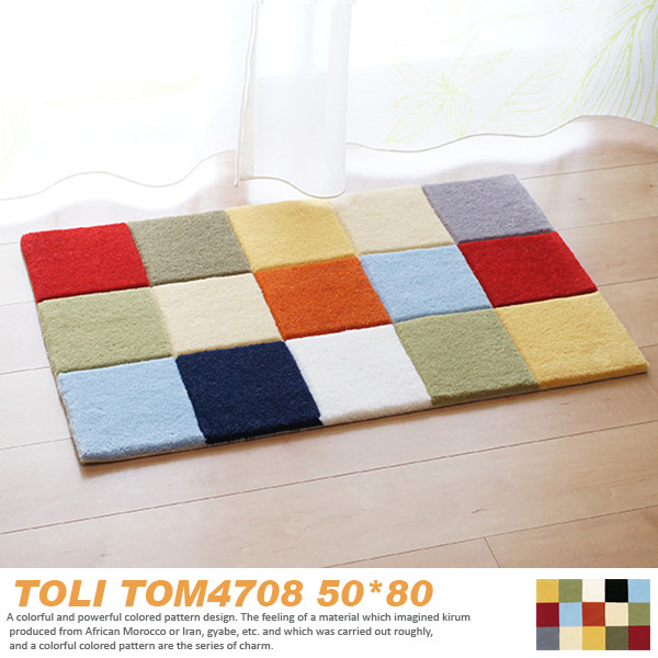Door mat TOM4508 50 cm x 80 cm check pattern anti-skid East Li washable (hand wash) washable acrylic vitamin color check pattern pattern Nordic door mat ... : nordic door mat - pezcame.com