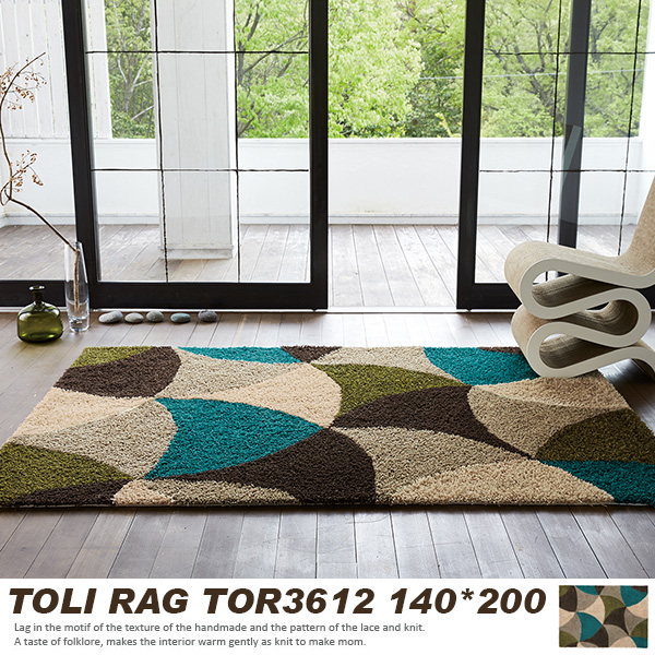【東リ】 ラグマット TOR3612 140cm×200cm ラグマット 北欧 レトロ 柄 アクセントラグ 北欧 総柄 ワンルーム 家族 一人暮らし 1.5畳 東リ ラグ