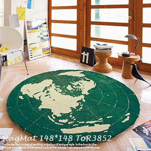 【東リ】 ラグマット TOR3852 148cm×148cm 円形ラグ グリーン ラグマット 北欧 東リ アクセントラグ グリーン 地球柄 北欧 総柄 ポップ ワンルーム 家族 一人暮らし 1.5畳 東リ ラグ マット