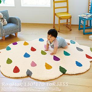 【東リ】 ラグマット TOR3855 130cm×170cm (変形) ラグマット 北欧 アクセントラグ モダン 北欧 無地 ワンルーム 家族 一人暮らし 1.5畳 東リ ラグ