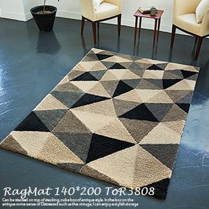 【東リ】 ラグマット TOR3808 140cm×200cm ラグマット 北欧 幾何学 アクセントラグ モダン 北欧 総柄 ワンルーム 家族 一人暮らし 1.5畳 東リ ラグ 日本製