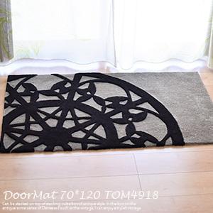 玄関マット 高級感 70cm×120cm 大きい 洗える 玄関マット 室内 東リ 北欧 玄関マット 風水 TOM4918 北 モダン 玄関マット おしゃれ かわいい