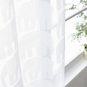 [プレーンシェード] コード式 フィンレイソン ミラーレース カーテン エレファンティ BB7712-03 ぞう 像 柄 モダン 北欧 一人暮らし カーテン ウォッシャブル YESカーテン アスワン