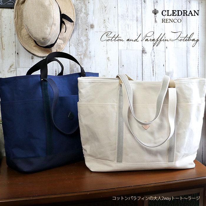 【CLEDRAN】コットンパラフィンの大人2wayトート~ラージ CL-2756 A4 B4/ 革 トートバッグ キャンバス メンズ レディース