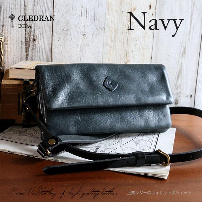 お財布ポシェット クレドラン【CLEDRAN】上質レザーのウォレットポシェット~ネイビー CL-2456 本革 バッグ 長財布 本革 レディース