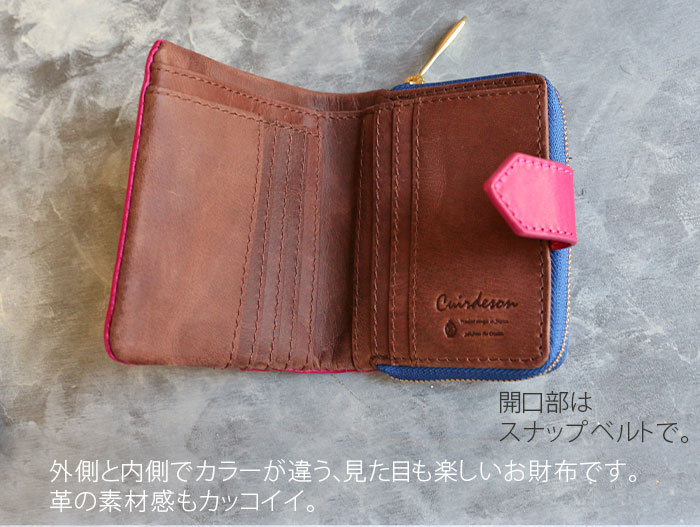 キュイールデソン<ソルダート>本格イタリアンレザーの二つ折り財布おしゃれ女性レディース本革革ギフトプレゼントCU191WHCuirdeson大人女子