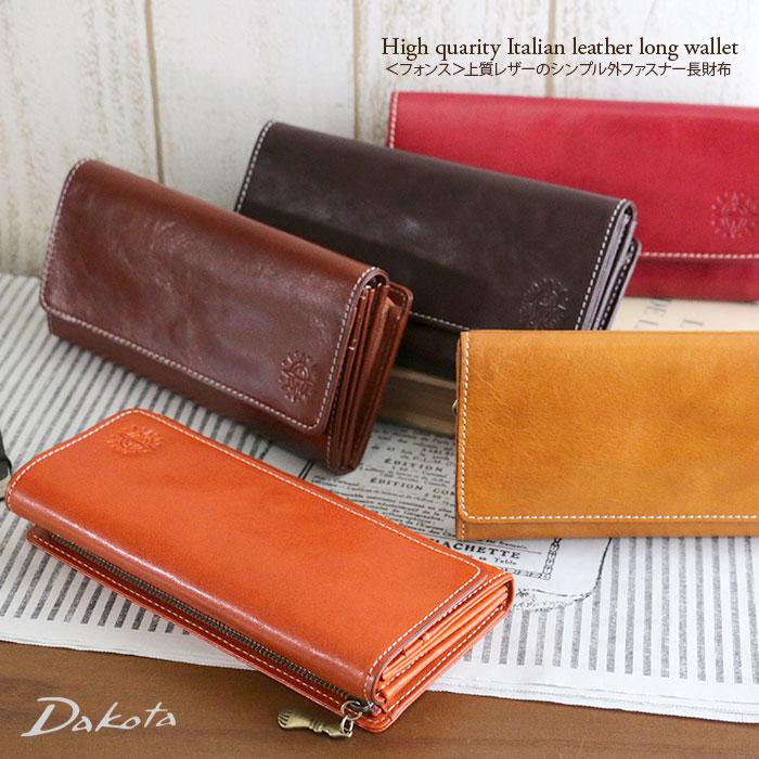 fd0b10358372 楽天市場】ダコタ 長財布(Dakota)<フォンス>上質レザーのシンプル外 ...