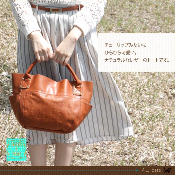 【空の星】【ESSENCE OF POISON】ソフトレザーの型押しチューリップトート/ネコ/エッセンスオブポイズン ねこ 猫 トートバッグ トート レディース cat bag 10P29Aug16