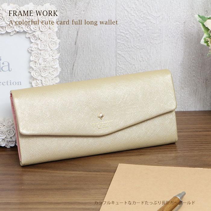 238dd5948a7c ... フレームワーク(FRAME WORK)長財布 レザー 国内人気ブランドです!革 財布
