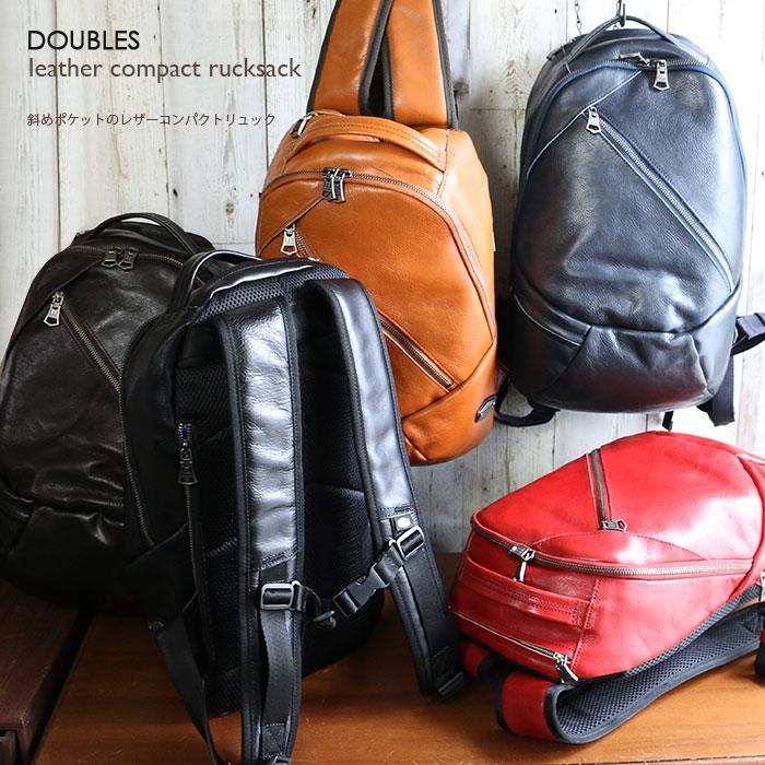【DOUBLES】斜めポケットのレザーコンパクトリュック リュック 仕事 通勤 a4 メンズ リュック レディース 大人 おしゃれ カジュアルバッグ JFZ-7400