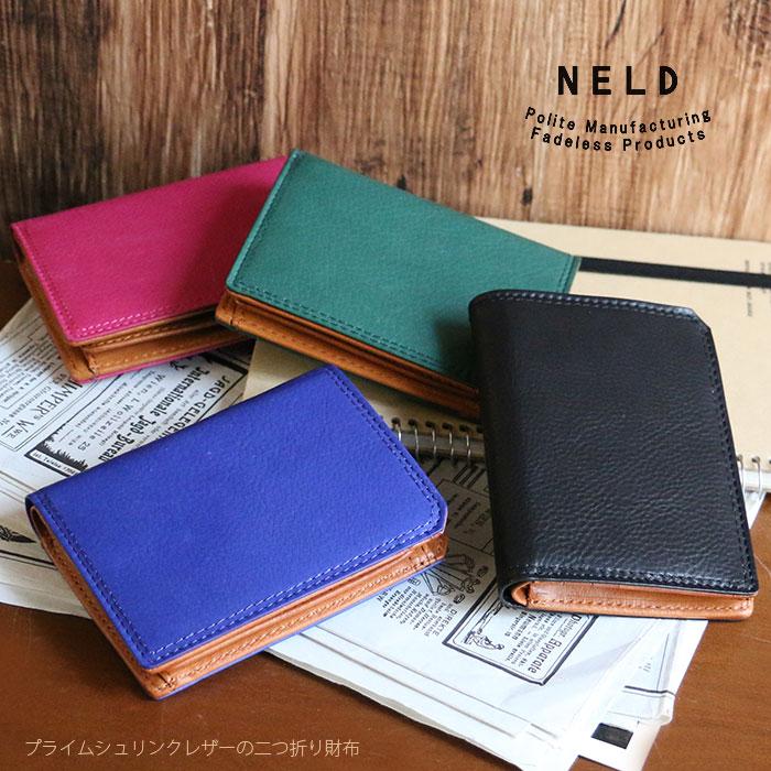 【NELD ネルド】プライムシュリンクレザーの二つ折り財布 牛革 本革 メンズ 長財布 BOX AN165