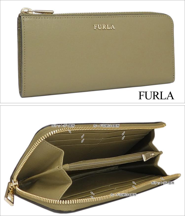 f5455dd33f03 ギフト ラッピング無料】FURLA フルラ バビロン コーナージップ ...