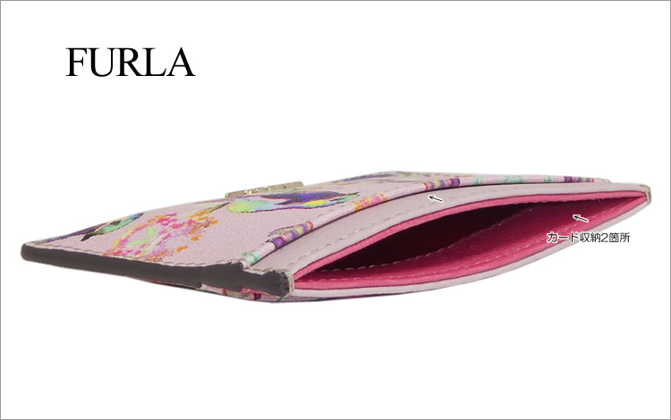 a88997f84f17 6/13入荷【ギフト ラッピング無料】フルラ バビロン カードケース PU45 ...