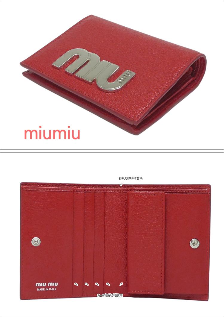 999f9f62c5e2 ギフト ラッピング無料】ミュウミュウ miumiu MIU MIU 2つ折り 財布 ...