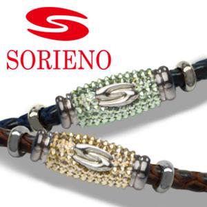 SORIENO(ソリエノ)αLeather Touch カスタムネックレス(シルバー) スポーツネックレス 健康 ネックレス