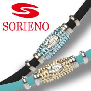 SORIENO(ソリエノ) カスタムネックレス(シルバー) スポーツネックレス 健康 ネックレス