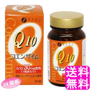 【送料無料】 コエンザイムQ10-30 【24個組】■ ファイン 栄養補助食品 健康 美容 コエンザイムQ10 ビタミンB1 ビタミンB2 ビタミンB6 ビタミンE ユビキノン ソフトカプセル