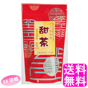 【送料無料】 ティーブティック 甜茶(テンチャ)【24袋組】 ■ 日本緑茶センター TeaBoutique 中国茶 お茶 リーフ 甜葉懸鈎子 舌に甘いお茶 ノンカフェイン