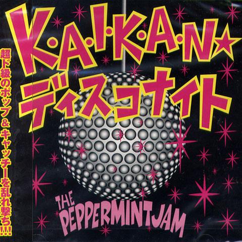 THE 数量限定 PEPPERMINT JAM K A オリジナル N☆ディスコナイト I