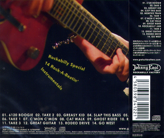 Yamaguchi Ken-ichi / ROCKABILLY SPECIAL