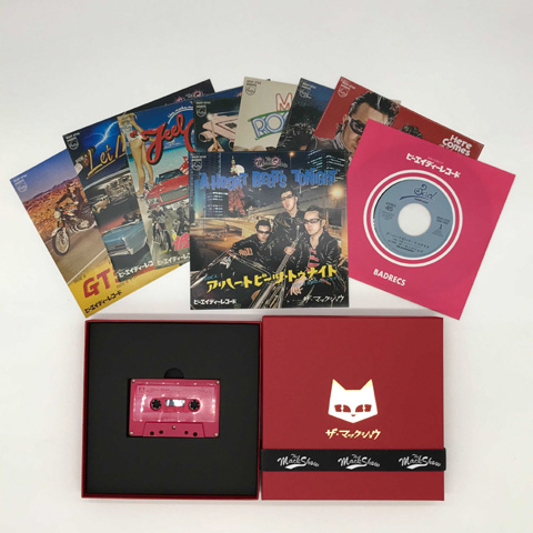 THE MACKSHOW / 8 SINGLES '84~'87 BOXSET( 7inch )