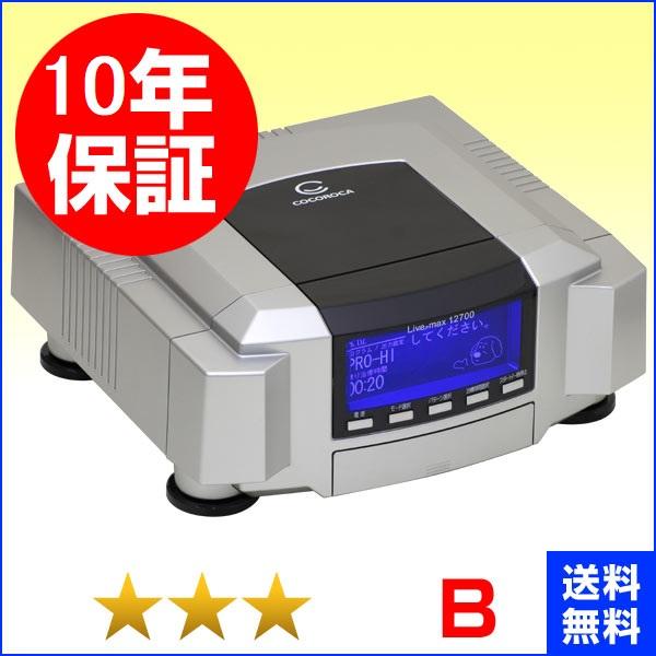 リブマックス12700【ココロカ】 程度B 10年保証 電位治療器 中古