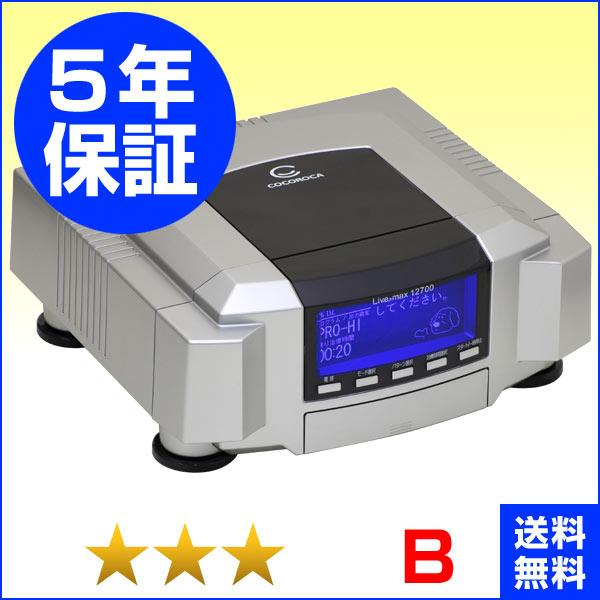 リブマックス12700【ココロカ】 程度B 5年保証+1年保証 電位治療器 中古