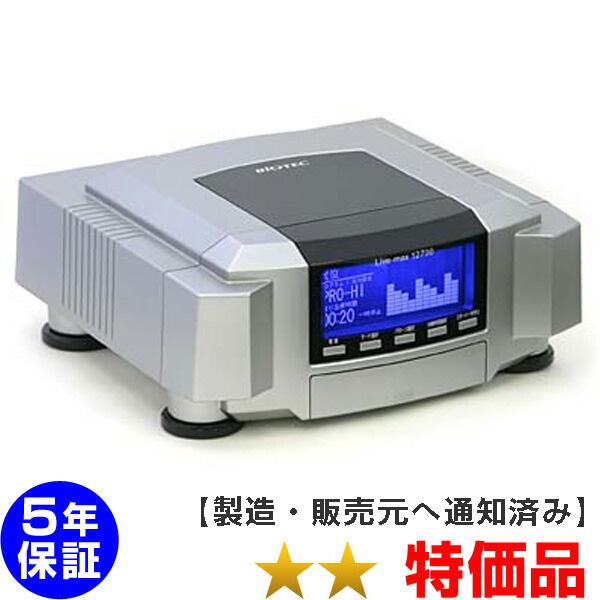 リブマックス12700【ココロカ】 程度特価 5年保証+1年保証 電位治療器 中古