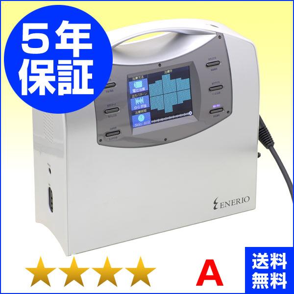 ココロカ エネリオ ★★★★(程度A)5年保証 電位治療器【中古】