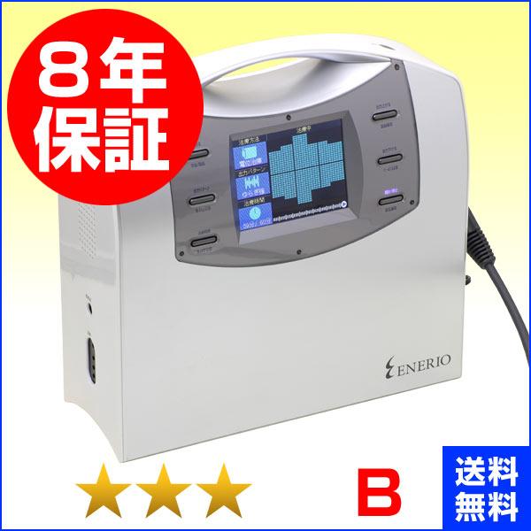 ココロカ エネリオ ★★★(程度B)8年保証 電位治療器【中古】